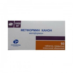 Метформин-Канон, табл. п/о пленочной 1000 мг №60